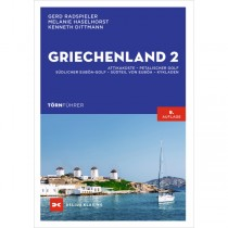 Griechenland 2 - Gerd Radspieler, Melanie Haselhorst, Kenneth Dittmann